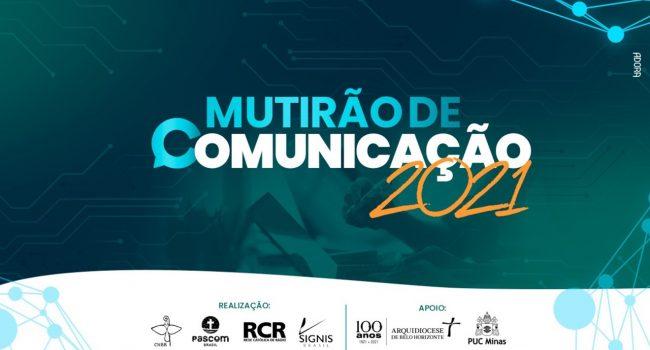 muticom21
